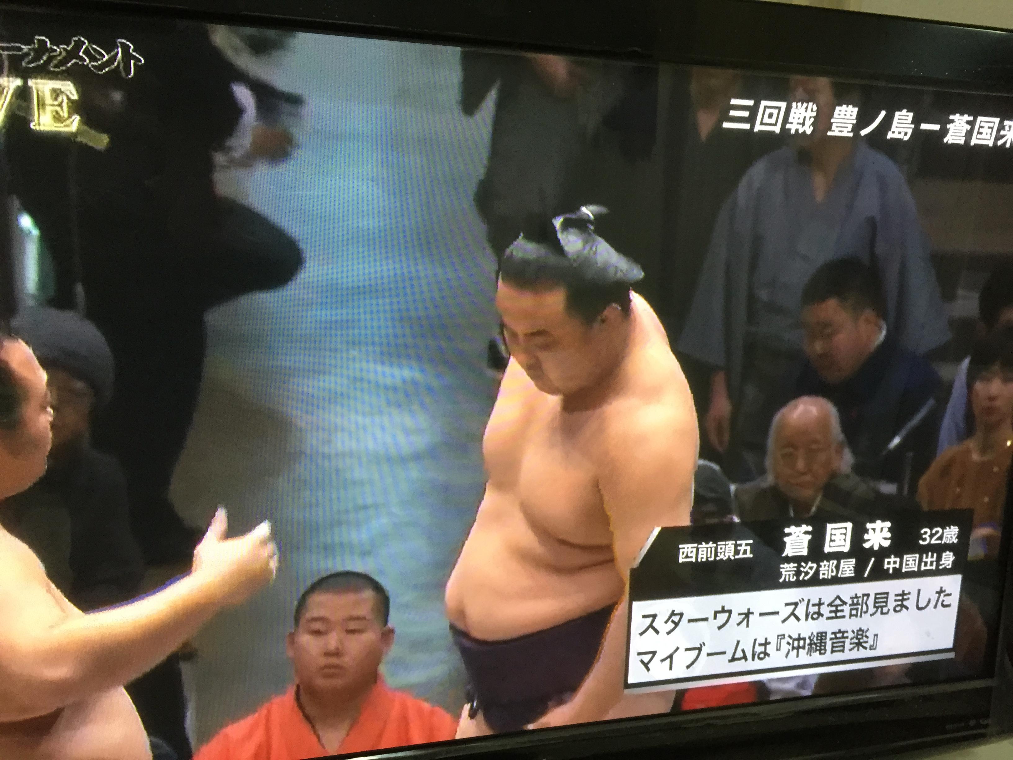 日本大相撲トーナメント 稀勢の里優勝!! 力士紹介 コメントにもご ...